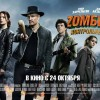 zombieland-double-tap-2019-cover-1366x678